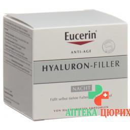 Eucerin Hyaluron-Filler Nachtcreme 50мл
