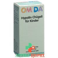 Омида Хипалин 10 грамм шарики для детей