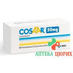 Козаар 50 мг 98 таблеток покрытых оболочкой
