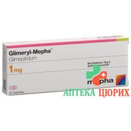 Глимерил Мефа 1 мг 30 таблеток