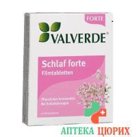 Вальверде Сон Форте 10 таблеток покрытых оболочкой