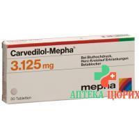 Карведилол Мефа 3,125 мг 100 таблеток