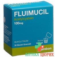 Флуимуцил 100 мг 30 пакетиков гранулыдля детей