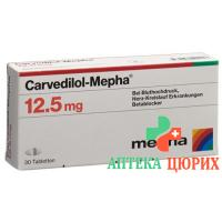 Карведилол Мефа 12,5 мг 30 таблеток