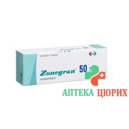 Зонегран 50 мг 56 капсул