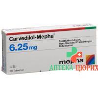 Карведилол Мефа 6,25 мг 100 таблеток