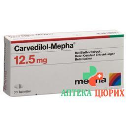 Карведилол Мефа 12,5 мг 100 таблеток