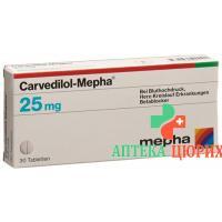 Карведилол Мефа 25 мг 30 таблеток
