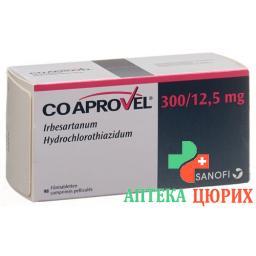 Коапровель 300/12.5 мг 98 таблеток покрытых оболочкой