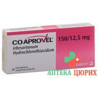 КоАпровель 150/12,5 мг 28 таблеток покрытых оболочкой