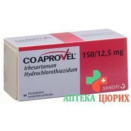 Коапровель 150/12.5 мг 98 таблеток покрытых оболочкой