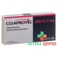 КоАпровель 300/12,5 мг 28 таблеток покрытых оболочкой