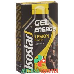 Isostar Energy гель Zitrone 4 пакетика 35г