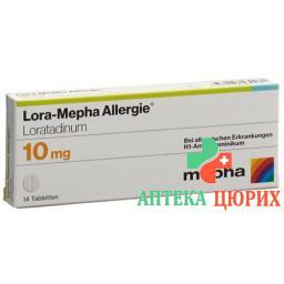 Лора Мефа 10 мг 14 таблеток