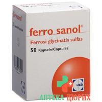 Ферро Санол 50 капсул