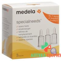 Medela Ersatzsauger specialneeds 3 штуки