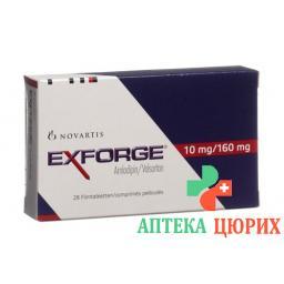 Эксфорж 10 мг / 160 мг 98 таблеток покрытых оболочкой