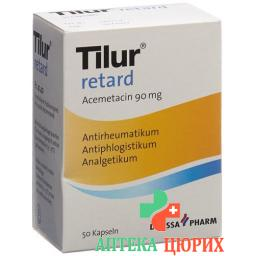 Тилур Ретард 90 мг 50 капсул