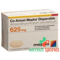 Ко-Амокси Мефа 625 мг 20 диспергируемых таблеток