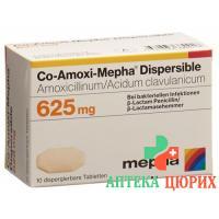 Ко-Амокси Мефа 625 мг 10 диспергируемых таблеток