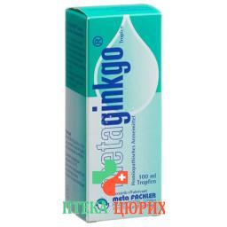 Metaginkgo 50 ml Tropfen
