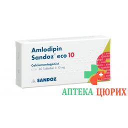 Амлодипин Сандоз ЭКО 10 мг 100 таблеток