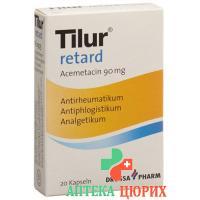 Тилур Ретард 90 мг 20 капсул