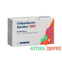 Цефподоксим Сандоз 200 мг 20таблеток покрытых оболочкой