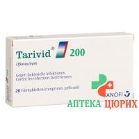Таривид 200 мг 20 таблеток покрытых оболочкой