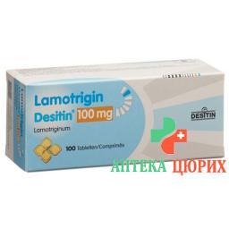 Ламотриджин Деситин 100 мг 100 таблеток