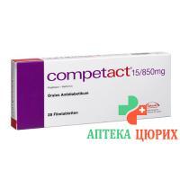 Компетакт 15/850 мг 28 таблеток покрытых оболочкой