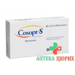 Косопт-С  (без консервантов) глазные капли  0,2 мл 60 монодоз