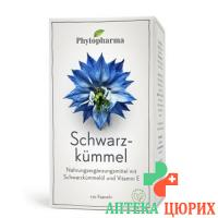 Фитофарма Масло Черного Тмина 500 мг 170капсул