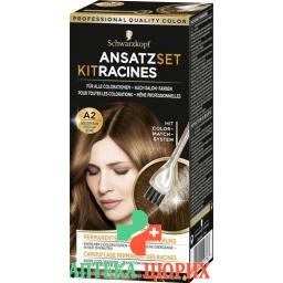 Schwarzkopf Ansatzset Goldbraun бутылка 22мл