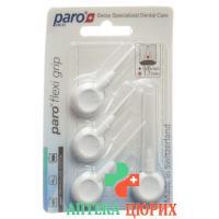 Paro Flexi Grip 1.7мм xxxx-Fine Weiss 4 штуки