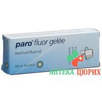 Паро Флуор фторид натрия желе мятный вкус 25 грамм