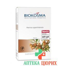 Biokosma Henna Superintensiv в пакетиках 100г