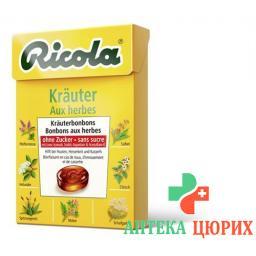 Рикола Травяные леденцы без сахара 50 г