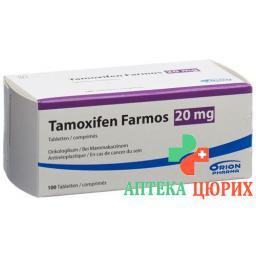 Тамоксифен Фармос 20 мг 100 таблеток