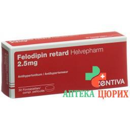 Фелодипин Хелвефарм Ретард 2,5 мг 30 таблеток покрытых оболочкой
