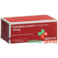Фелодипин Хелвефарм Ретард 10 мг 100таблеток покрытых оболочкой