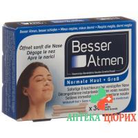 Besser Atmen Beige Gross 30 штук