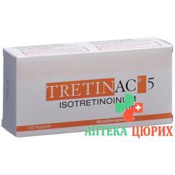 Третинак 5 мг 100капсул
