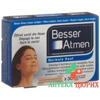 Бессер Атмен носовые полоски нормальный размер 30 шт.