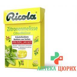 Рикола Лимон-Мелисса травяные леденцы без сахара 50 г