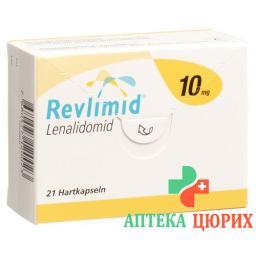 Ревлимид 10 мг 21 капсула