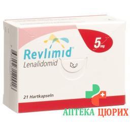 Ревлимид 5 мг 21 капсула