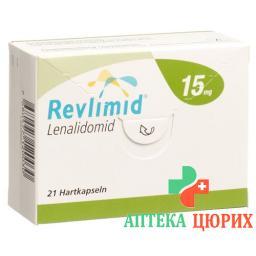 Ревлимид15 мг 21 капсула