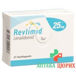 Ревлимид 25 мг 21 капсула