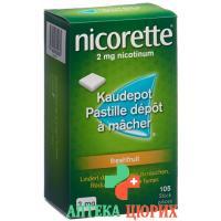 Никоррете вкус свежих фруктов 2 мг 105 жевательных пастилок